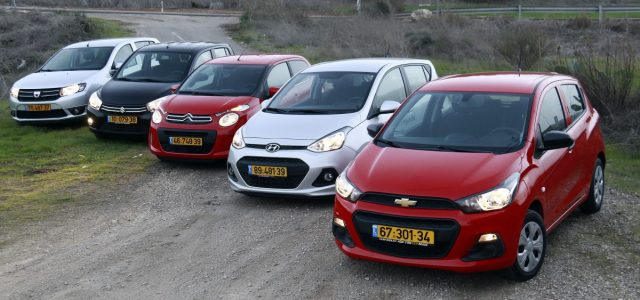 המכוניות הכי זולות בישראל במבחן