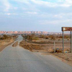 """טיול לסופ""""ש: אל הערבה"""