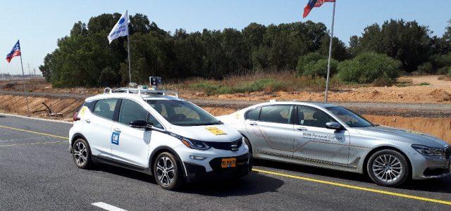 תומכים באוטונומיה: משרד התחבורה חנך מסלול ניסויים ראשון בישראל לרכב אוטונומי