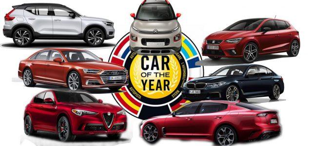 """אלו המועמדות לתואר """"מכונית השנה"""""""