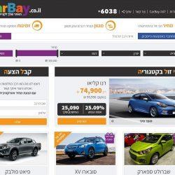 האם ישראלים ירכשו מכוניות באינטרנט?