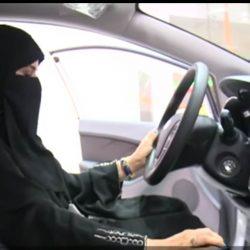 לראשונה: תערוכת רכב לנשים בערב הסעודית
