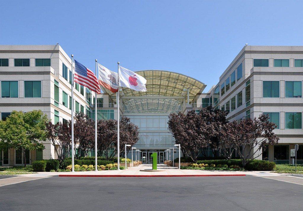 המטה של חברת אפל, קופרטינו, קליפורניה