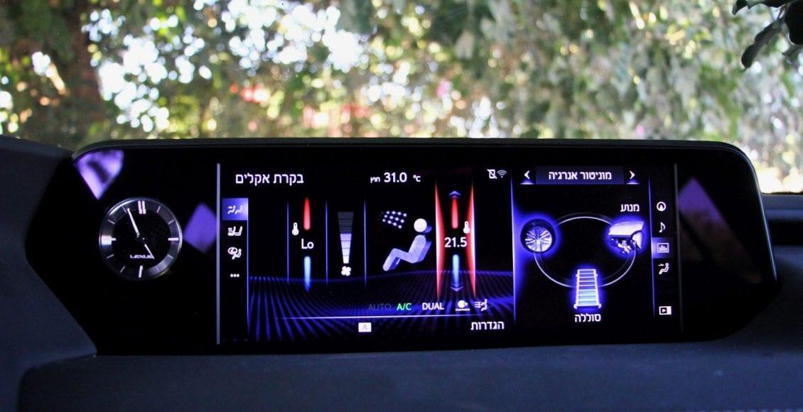 Lexus UX250h F sport 15